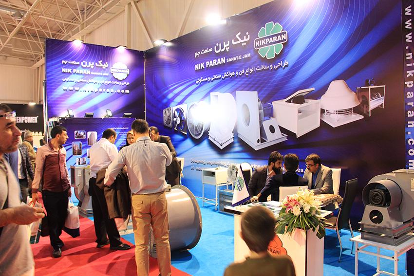 نمایشگاه بین المللی تاسیسات تهران 1396