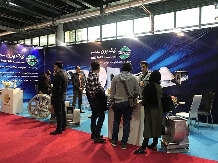 نمایشگاه بین المللی تاسیسات تهران 1398